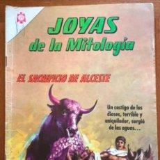 Tebeos: JOYAS DE LA MITOLOGIA. Nº 45. NOVARO, 1966 - EL SACRIFICIO DE ALCESTE. Lote 295913283