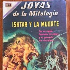 Tebeos: JOYAS DE LA MITOLOGIA. Nº 136. NOVARO, 1970 - ISHTAR Y LA MUERTE. Lote 295914073