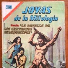 Tebeos: JOYAS DE LA MITOLOGIA. Nº 256. NOVARO, 1974 - LA BATALLA DE LOS CENTAUROS ENLOQUECIDOS. Lote 295914473