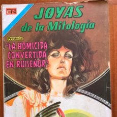 Tebeos: JOYAS DE LA MITOLOGIA. Nº 257. NOVARO, 1974 - LA HOMICIDA CONVERTIDA EN RUISEÑOR. Lote 295914718