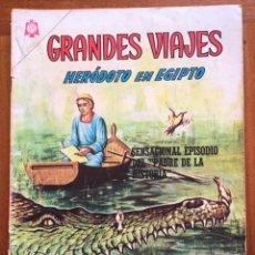 Tebeos: GRANDES VIAJES. Nº 33. NOVARO, 1965 - HERODOTO EN EGIPTO. Lote 295915273