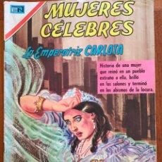 Tebeos: MUJERES CELEBRES, Nº 105. NOVARO, 1969 - LA EMPERATRIZ CARLOTA. Lote 295964648