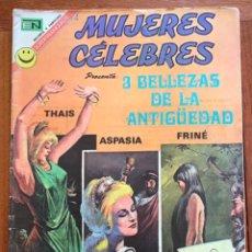 Tebeos: MUJERES CELEBRES, Nº 135. NOVARO, 1972 - 3 BELLEZAS DE LA ANTIGUEDAD. Lote 295965238