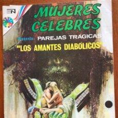 Tebeos: MUJERES CELEBRES, Nº 155. NOVARO, 1973 - LOS AMANTES DIABOLICOS. Lote 295965508