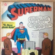 Tebeos: SUPERMAN 179 JAIME OLSEN 1959 EDICIONES RECREATIVAS NOVARO. Lote 296625498