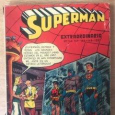 Tebeos: SUPERMAN EXTRAORDINARIO BATMAN ROBIN 146 147 148 149 150 1958 EDICIONES RECREATIVAS NOVARO. Lote 296627198