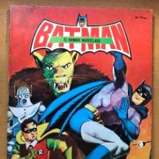 Tebeos: BATMAN Y SUPERMAN. Lote 297033898