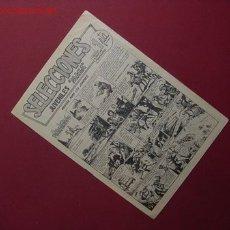 Tebeos: SELECCIONES JUVENILES MAGA (MAGA - 1961) .... ¡¡ Nº 1 !!. Lote 27125814