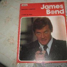 Tebeos: JAMES BOND ALBUM Nº 1 BURULAN. Lote 23234423