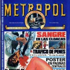 Tebeos: METROPOL Nº 1. Lote 29502443