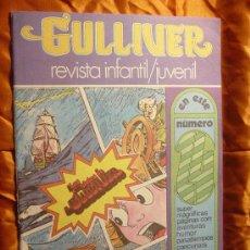 Tebeos: GULLIVER Nº 1. REVISTA INFANTIL JUVENIL. EDICIONES ALONSO. 1984 EL DESVAN DE JOSE RAMON *. Lote 31185996