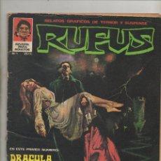 Tebeos: RUFUS Nº1.IBERO MUNDIAL.1973.DA. Lote 44638629