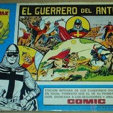Tebeos: EL GUERRERO DEL ANTIFAZ Nº 1 - AZULES - ORIGINAL. Lote 48884419