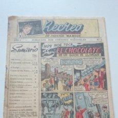 Tebeos: EL RECREO.-SUPLEMENTO ESCOLAR DE LAS REVISTA MANDOS FE DE LAS JONS- AÑO 1, Nº1 DE 1951. Lote 48930734
