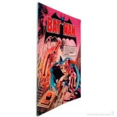Tebeos: BATMAN Nº 1 / DC / BRUGUERA (LOMO RUSTICO) 1979 (DENNIS O´NEIL & NEAL ADAMS). Lote 50302999
