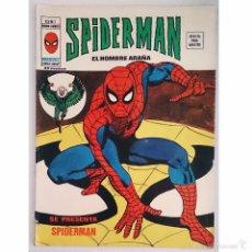 Tebeos: SPIDERMAN VOL 3 Nº 1 MARVEL / VERTICE / MUNDI COMICS 1975 (STAN LEE & STEVE DITKO). Lote 135635595