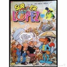 Tebeos: SUPER LOPEZ Nº 1 / AÑO 1 / TEBEOS BRUGUERA 1985. Lote 52540461