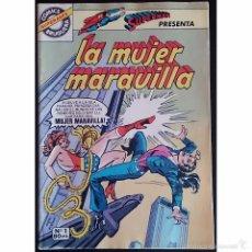 Tebeos: LA MUJER MARAVILLA Nº 1 / SUPER ASES Nº 1 (SERIE GRAPA) / DC / BRUGUERA 1980 (G.BROWN & R.ANDRU) -. Lote 49589232