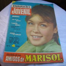 Tebeos: REVISTA MUNDO JUVENIL LOS AMIGOS DE MARISOL Nº 1 VER FOTOS MIRAR TODOS MIS LOTES DE TEBEOS. Lote 58127644