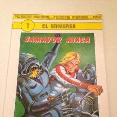Tebeos: EL UNIVERSO Nº 1. SAMAVOR ATACA. RASGOS 1983.. Lote 60721467