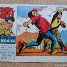 Tebeos: TONY Y ANITA, LOS ASES DEL CIRCO - NUMERO 1 - Nº 1 - ED. MAGA. Lote 60724423