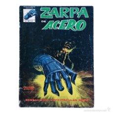 Tebeos: ZARPA DE ACERO Nº 1 (1ª EDICIÓN) / VERTICE / MUNDI COMICS 1981 (J. BLASCO & TUNET VILA ). Lote 61020307