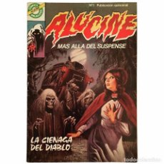 Tebeos: ALUCINE Nº 1 / BRUGUERA 1984 (SERIE GRAPA). Lote 52573376