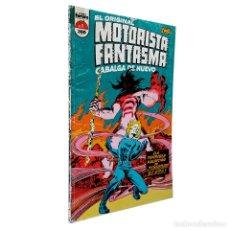 Tebeos: MOTORISTA FANTASMA Nº 1 ( PRESTIGE ) / MARVEL / FORUM 1992 (ROGER STERN & BOB BUDIANSKY). Lote 52502627