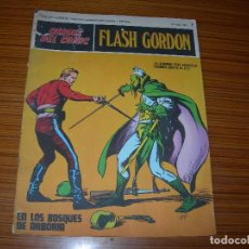 Tebeos: FLASH GORDON Nº 1 DE BURU LAN . Lote 78836525