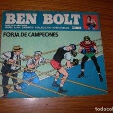 Tebeos: BEN BOLT Nº 1 DE BURU LAN . Lote 78836857