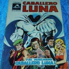Tebeos: CABALLERO LUNA Nº 1 - VERTICE 1981 - - LIQUIDACION NUMEROS UNO. Lote 84816896