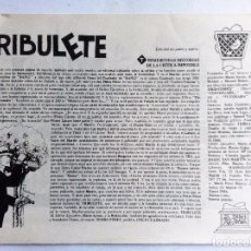 Tebeos: TRIBULETE Nº 1 (1984) BOLETÍN DE INFORMACIÓN Y OPINIÓN SOBRE LA HISTORIETA. ORIGINAL NUMERADO: 0908. Lote 86561356