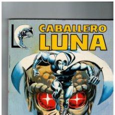 Giornalini: CABALLERO LUNA Nº 1 RETAPADO -EDICIONES SURCO- LINEA 83. Lote 94057445