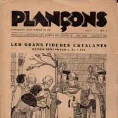 Tebeos: PLAÇONS Nº 1 - 1933 SOLAMENTE LAS DOS CUBIERTAS. Lote 110574307