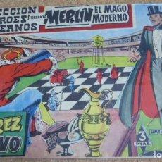 Tebeos: MERLIN EL MAGO MODERNO Nº 1 - DOLAR 1958- IMPORTANTE LEER DESCRIPCION. Lote 111291887