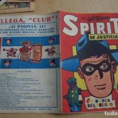 Tebeos: DE HARO,- SPIRIT DE JUSTICIA Nº 1 . Lote 115364539