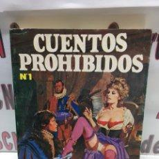 Tebeos: CUENTOS PROHIBIDOS LA CENICIENTA N1 EDITA EDICIONES ACTUALES 1977. Lote 115781872