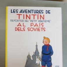 Giornalini: TINTIN AL PAIS DELS SOVIETS JUVENTUD CATALA 1A EDICION 2012 141 PAGINAS. Lote 127643270