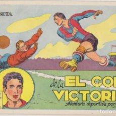 Tebeos: MARTÍN ROLLÁN Nº 1. EL GOL DE LA VICTORIA. LEO 1944. MUY DIFÍCIL. 24,5X16,5. 16 PÁGINAS . DIBUJOS DE. Lote 129513911