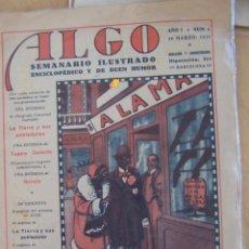 Tebeos: ALGO SEMANARIO ILUSTRADO ENCICLOPÉDICO Y DEL BUEN HUMOR Nº 1 DEL 30-3-1929. Lote 130166127