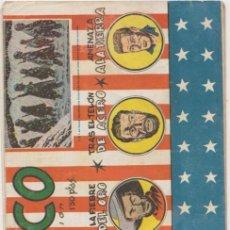 Tebeos: DISCO Nº 1. SÍMBOLO 1953. DIFÍCIL. Lote 130417182