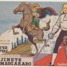 Tebeos: HACHA Y ESPADA Nº 1. MAGA 1961. SIN ABRIR. Lote 130417214