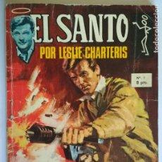 BDs: EL SANTO Nº 1, CONTRABANDO HUMANO, EDICIONES SEMIC, AÑO 1965. Lote 130781836