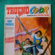 Tebeos: TRUENO COLOR Nº 1 EDITORIAL BRUGUERA 1969. Lote 134102886
