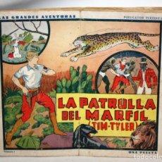 Tebeos: LA PATRULLA DEL MARFIL-NUMERO 1-TIM TYLER-AÑO 1936.HISPANO AMERICANA.. Lote 137716802