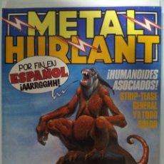 BDs: METAL HURLANT, Nº 1, EDICIONES ZINCO, AÑO 1981, EDITORIAL NUEVA FRONTERA, PORTADA MOEBIUS. Lote 139422454