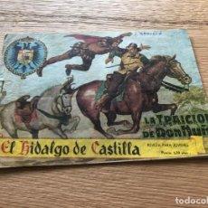 Tebeos: Nº 1, Nº 3 HIDALGO DE CASTILLA, LA TRAICIÓN DE DON NUÑO, EL TESORO DE LOS MAYAS, ED ROLLÁN 1959. Lote 141661162