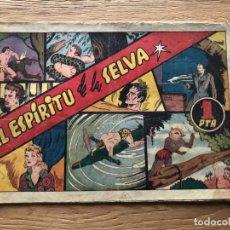 Tebeos: EL ESPÍRITU DE LA SELVA, ED HISPANO AMERICANA . Lote 141685806