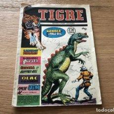 Tebeos: Nº 1, TIGRE, ED FERMA 1960, CAJA/02. Lote 142129542