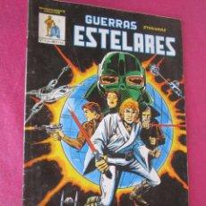 Tebeos: LA GUERRA DE LAS GALAXIAS 1 VERTICE C61. Lote 207081833